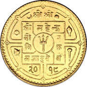 11.66g asarphi - Mahendra Bir Bikram – revers