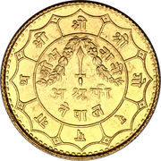11.66g asarphi - Mahendra Bir Bikram – avers