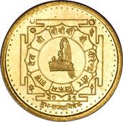 5g asarphi - Birendra Bir Bikram – avers