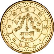 10g asarphi - Birendra Bir Bikram – revers