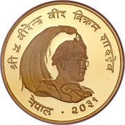 1000 roupies - Birendra Bir Bikram (conservation des espèces) – avers
