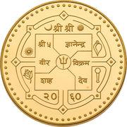 7.77g asarphi - Gyanendra Bir Bikram (Conquête du mont. Everest) – avers
