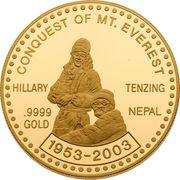 7.77g asarphi - Gyanendra Bir Bikram (Conquête du mont. Everest) – revers