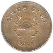 10 paisa - Tribhuvana Bir Bikram -  avers