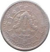 25 paisa - Birendra Bir Bikram (couronnement) -  revers