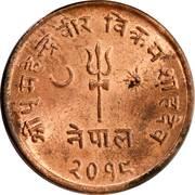 10 paisa - Mahendra Bir Bikram -  avers