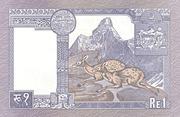 1 Rupee - Birendra Bir Bikram -  revers