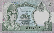 Rupees 2 – avers
