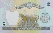 Rupees 2 – revers