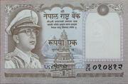 1 Rupee - Mahendra Bir Bikram – avers