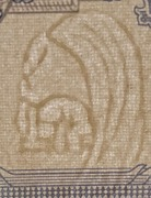 1 Rupee - Birendra Bir Bikram -  avers