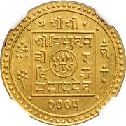 1 duitola asarphi - Tribhuvana Bir Bikram – avers