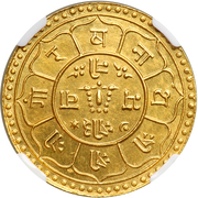 1 duitola asarphi - Tribhuvana Bir Bikram – revers