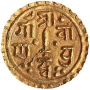 1/8 Mohar - Girvan Yuddha Bikram Shah - Nepal – avers