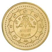 1 tola - Gyanendra Bir Bikram – revers