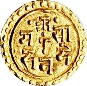 ⅛ Mohar - Surendra Vikrama – avers