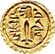 ⅛ Mohar - Surendra Vikrama – revers
