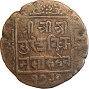 2 Paisa - Surendra Vikrama – avers