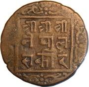2 Paisa - Surendra Vikrama – revers