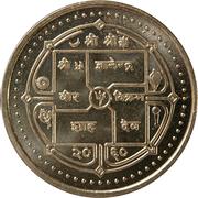 2 roupies - Gyanendra Bir Bikram (magnétique) -  avers