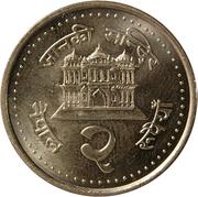 2 roupies - Gyanendra Bir Bikram (magnétique) -  revers