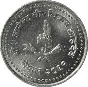 50 paisa - Gyanendra Bir Bikram -  avers
