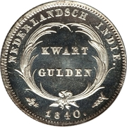 ¼ gulden - Willem I – revers