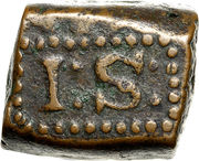 1 Stuiver (Holland; hammered coinage) – avers
