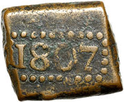 1 Stuiver (Holland; hammered coinage) – revers