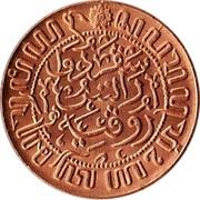 ½ cent - Wilhelmina -  revers
