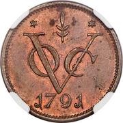 1 duit (Gelderland) – revers