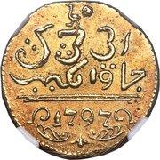 Rupee - Dutch East India Company -Jakarta  Mint – avers