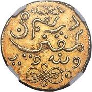 Rupee - Dutch East India Company -Jakarta  Mint – revers