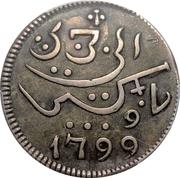 Rupee - Dutch East India Company – avers