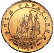 Gulden - Batavian Republic - Enkhuizen Mint – revers