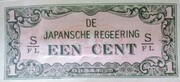 1 Cent (Japanese Government) – avers