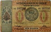 1 Gulden – avers