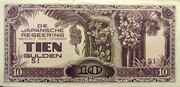 10 Gulden (Japanese Occupation) – avers