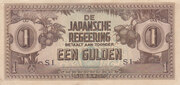 1 Gulden (Japanese Occupation) – avers