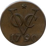 1 duit VOC (Utrecht) – revers