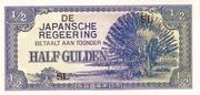 1/2 Gulden – avers