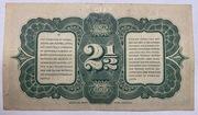 2.5 Gulden – revers
