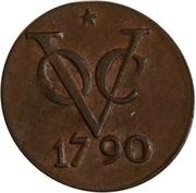 2 duits (Utrecht) – revers
