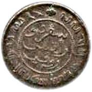 ½ cent - Willem III – avers