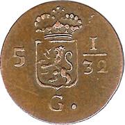 ½ duit (République de Batavian) – avers