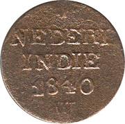 1 cent - Willem I (Sumatra) – revers
