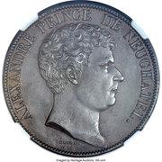 5 Francs - Alexandre Berthier (Pattern) – avers