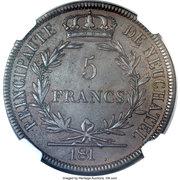 5 Francs - Alexandre Berthier (Pattern) – revers