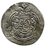 Drachm - Arab-hephtalite - Anonymous (Sassanian style, Salm b. Ziyad-imitation) – avers