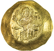 Hyperpyron - John III – avers